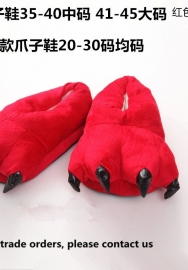 Unisex Plush Paw Claw House Slippers Animal Costume Shoes