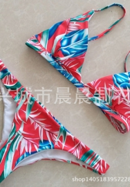 Women Striped Print Bikini Set Triangle Summer Swimsuit Suitable Strap Top Tie Side Bottom Beach Wear